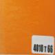 Мягкая сидушка - Оранжевая